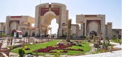 جامعة كربلاء -المكتبة المركزية